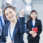 【徹底比較】女性の転職に強い!と評判のおすすめ転職エージェントランキング11選