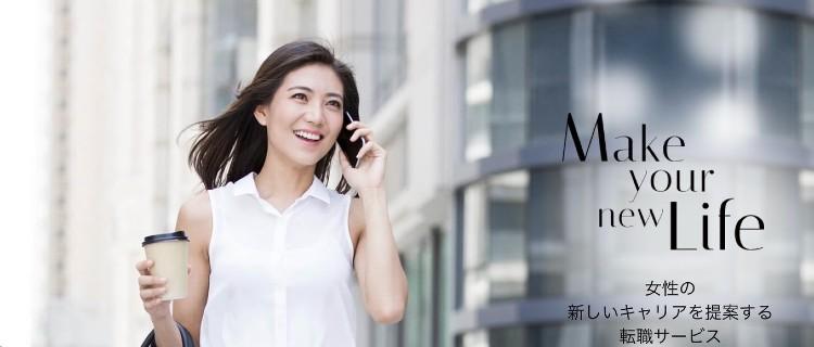 5位:type女性の転職エージェント|女性におすすめの転職エージェント